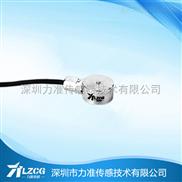 上海液压力传感器,生产厂家