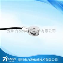 上海小型称重传感器,生产厂家