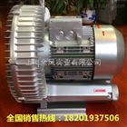 YX-71D-3 3KW涡流3KW漩涡式气泵/3KW漩涡式气泵价格