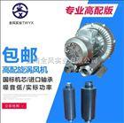 YX-61D-2 2.2KW鱼塘爆气气泵