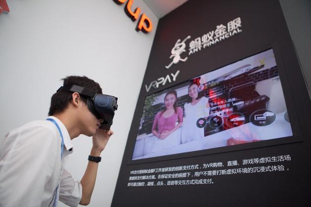 全球首个VR支付环亚ag老虎机VR Pay神秘面纱终于被揭