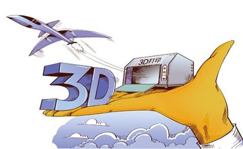 韩国学者最新研究 能提高DLP 3D打印分辨率