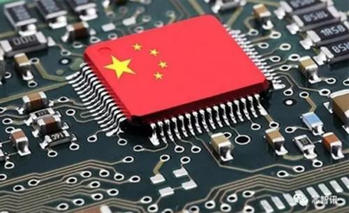 上海500亿元集成电路产业基金全面启动