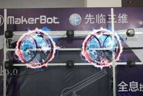 2017寧波智能制造博覽會三維科技展商風采