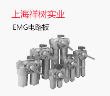 上海祥樹實業發展有限公司