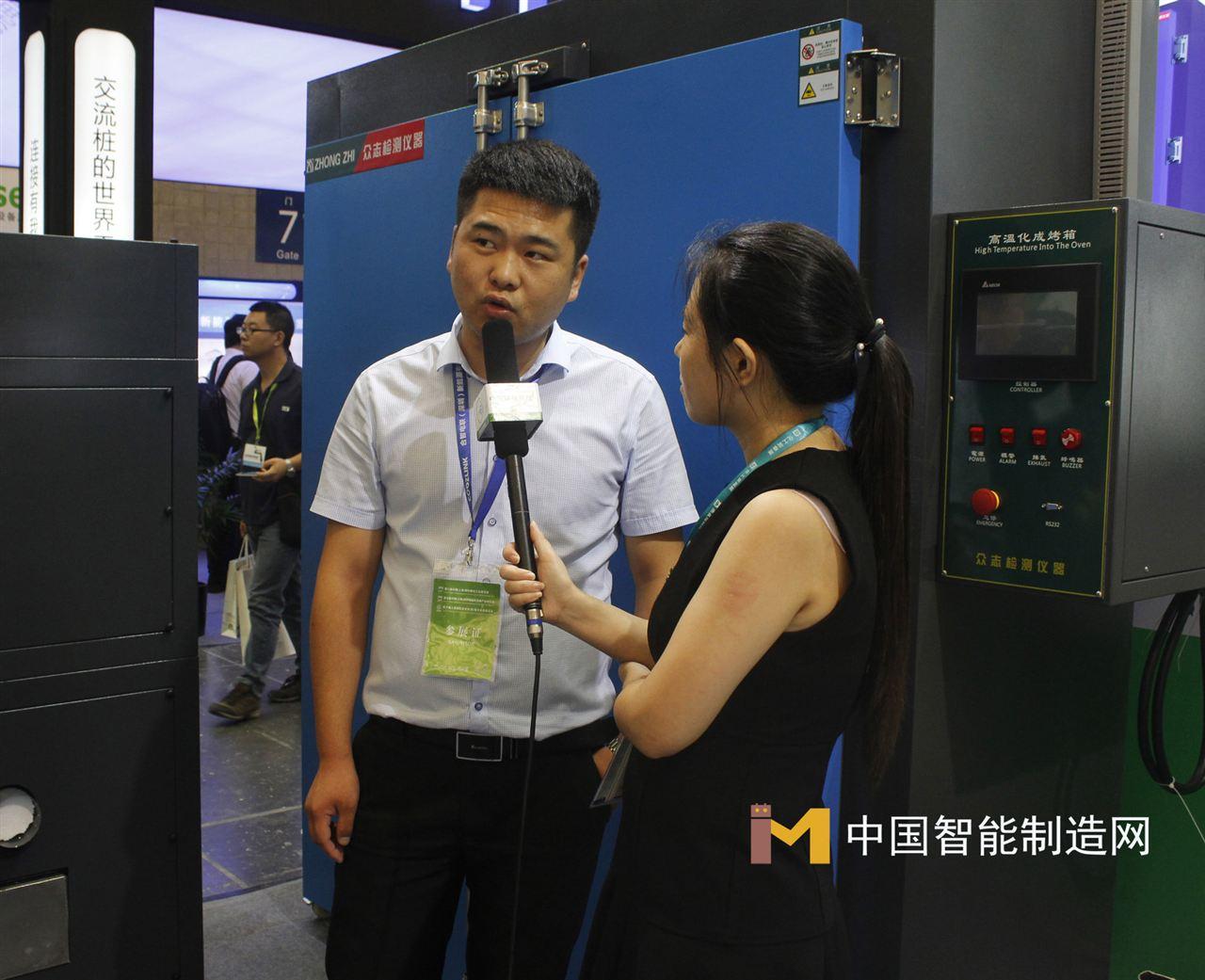 东莞众志检测仪器携新品精彩亮相CNIBF2016