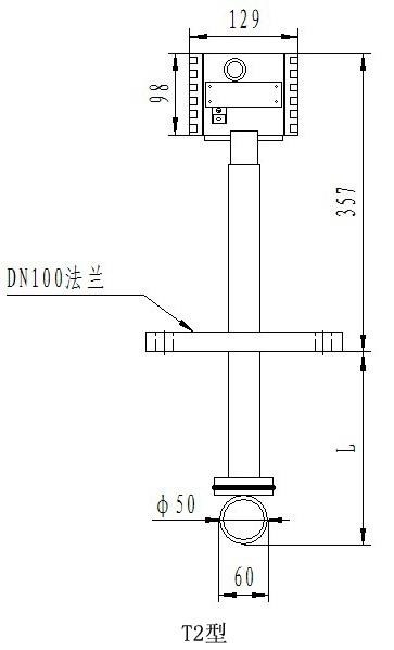 ts136-插入式涡轮流量计