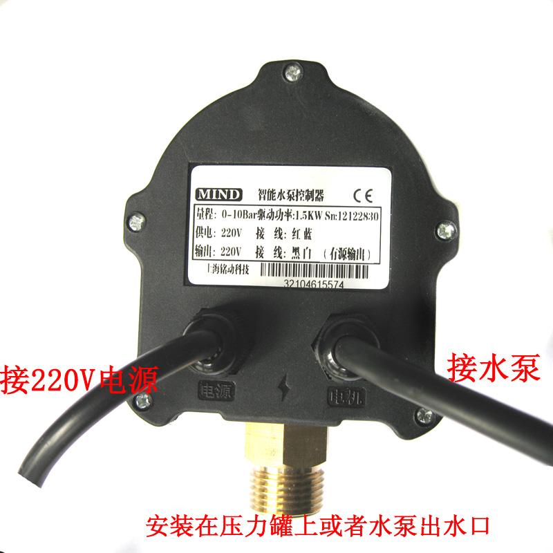 md-sw水泵数显压力控制器