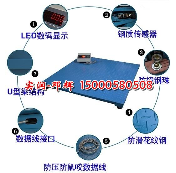 地磅秤的构成主要是秤体,传感器,接线盒,仪表,一些没有资质的小作坊