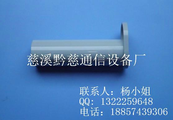 光缆固定柱 光纤接线柱