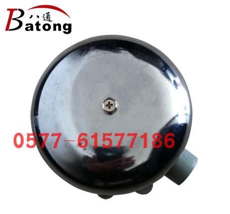 BDL 125 防爆电铃 BDL 125 220V