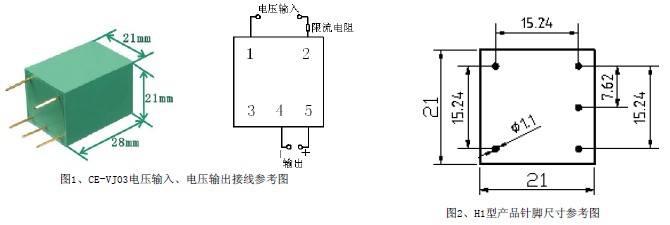 单相交流电流隔离传感器/变送器