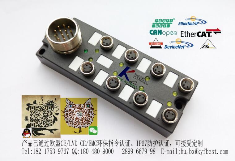 目前可以有8口座12口座,PNP与NPN型号可选,支持电磁阀供电。