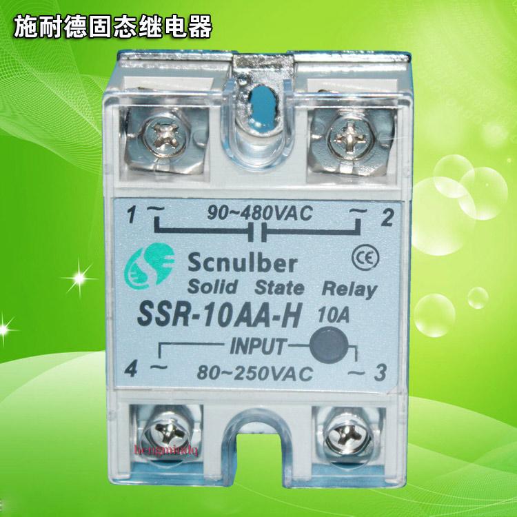 固态继电器-ssr-90aa