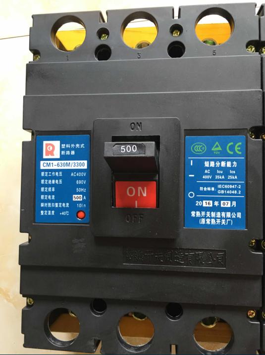 2,断路器的附件,如分励脱扣器,欠电压脱扣器,电动操作机构等;分励,欠
