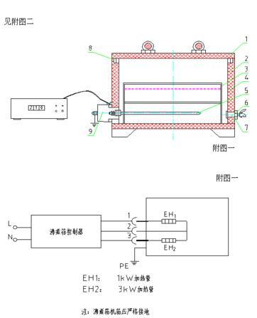三根电热板接线图