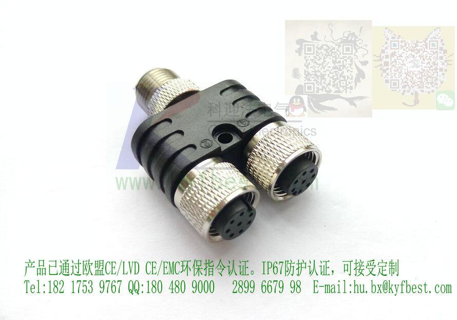 <strong></strong>, 5-芯, 屏蔽, 插头 直头 M12 SPEEDCON, A编码, on 孔式 直头 M12 SPEEDCON, A编码 和 孔式 直头 M12 SPEEDCON, A编码, 平行分配器