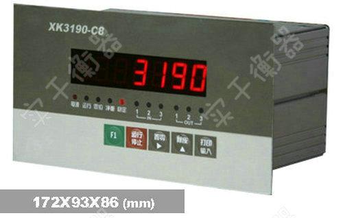 XK3190-C8称重控制仪表