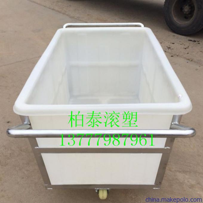 e漂染塑胶桶 泥鳅孵化养殖桶 染整手推筐