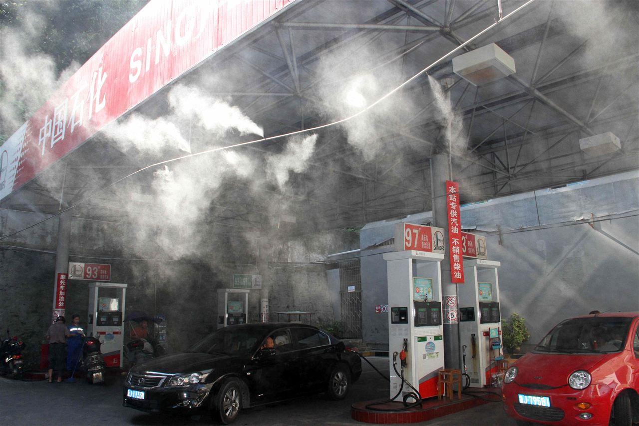 加油站水喷雾降温