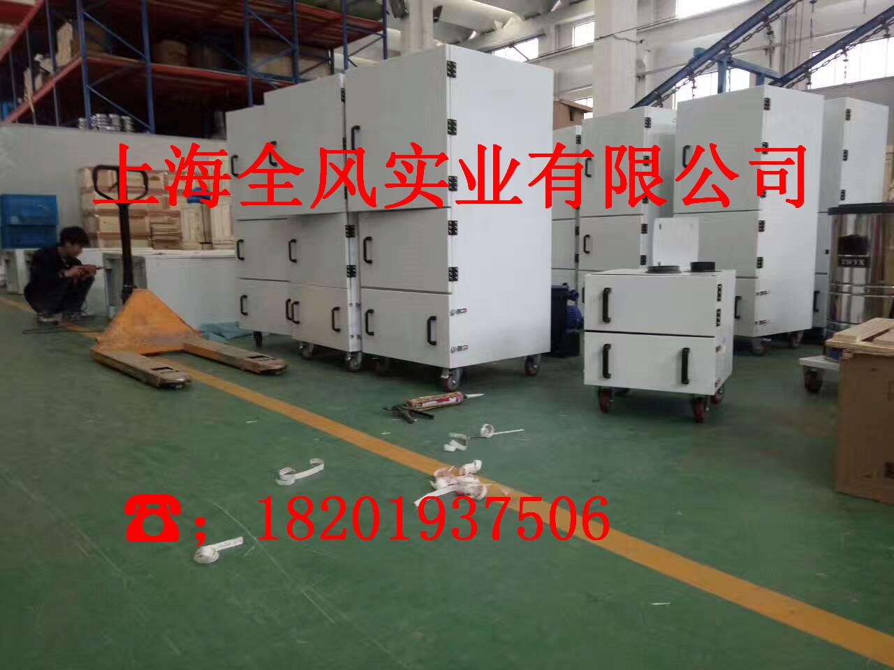 八,磨床吸尘器是采用380v三相电源工作的,使用时间长,可以连续工作长