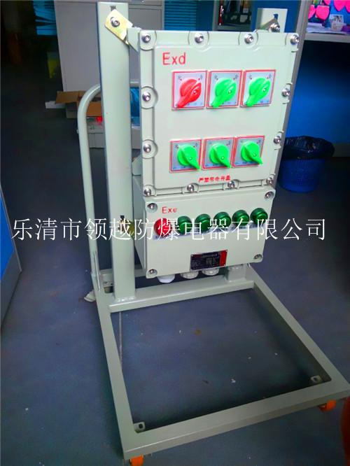 bxx51-t-移动式防爆检修插座箱