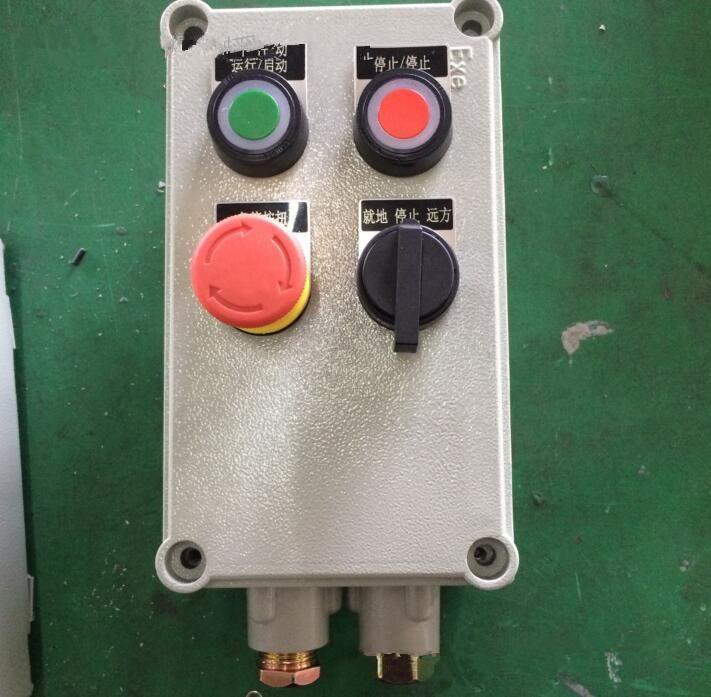 bzc-控制电机启停防爆操作柱
