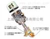 -供应美ASCO-joucomatic气动阀,SD8202G051V