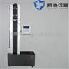 WDB-01胶带剥离强度试验机|电子剥离试验机|胶带剥离力试验机
