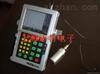 ST-2058型ST-2058型智能数字超声波探伤仪ST2058