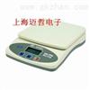 台湾英展KP-1000台湾英展KP-1000电子天平KP1000
