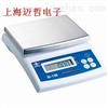 SI130-10SI130-10电子天平SI130-10电子天平