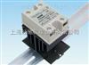 TSSR-10A固态继电器,TSSR-25A固态继电器