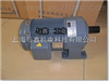 GH减速机、减速电机、非标加长轴电动机、隔热马达