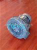 YX高压鼓风机上海与鑫高压鼓风机值得你信赖的产品
