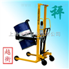 dtc350kg桶槽秤,上海越衡倒桶电子磅
