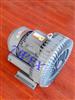 YX风机气泵鼓风机、宇鑫工业高压鼓风机