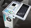 RPT2330RPT2330微机继电保护测试仪RPT2330