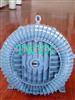 YX气泵-漩涡气泵-侧流式高压气泵