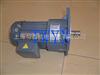 GH工业传动减速机-宇鑫工业涡轮减速机-齿轮减速机