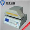 ZRD-1000卫生纸柔软度仪|纸张柔软度测定仪