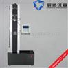 WDK-01纸张抗张强度试验机,纸张拉力试验机,原纸抗张力测定仪,