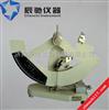 SLD-J济南纸张试验机厂家 纸张撕裂度仪 专业生产供应商