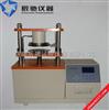 HSD-A纸板边压强度试验仪 济南纸张试验机 厂家供应