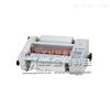 名片覆膜机图文店专用印后自动覆膜设备