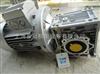 减速机-紫光减速机-NMRW涡轮蜗杆减速机