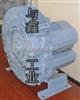 YX气环式真空泵-侧流式漩涡气泵-高压环形鼓风机