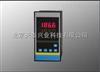 TS-11A/S智能压力调节仪