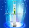 sg浙江医用8-200kg测量仪价格