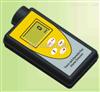 HFP-ABNH3便携式氨气检测仪